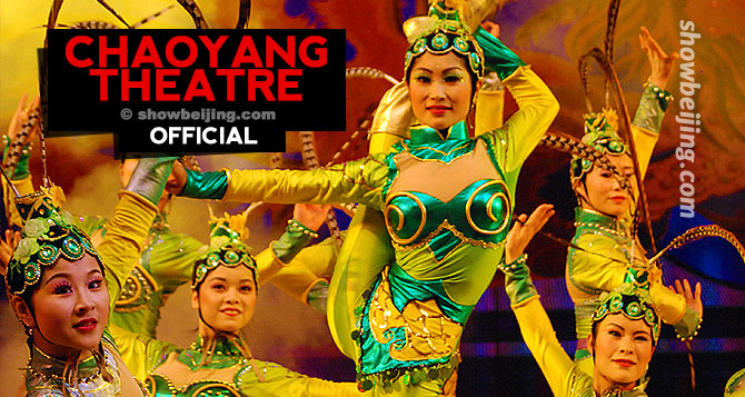 Chaoyang Theatre Flying Acrobatic Show