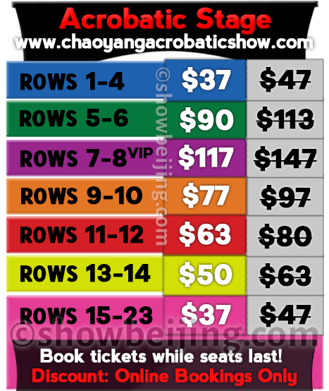 Chaoyang Theatre Seat Map & Discount Ticket Price List