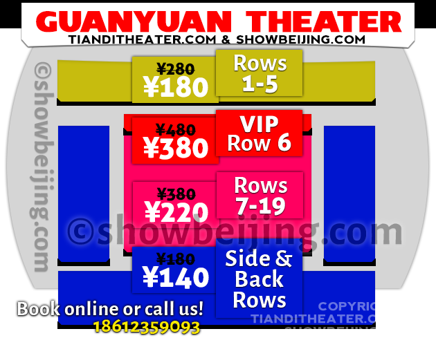 GuanYuan Theatre Seat Map & Discount Ticket Price List
