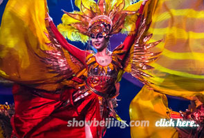 Golden Mask Dynasty Show
