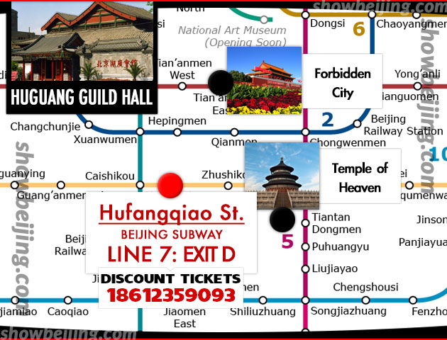 Huguang Guild Hall Directions