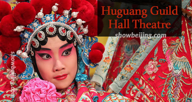 Huguang Guild Hall Peking Opera