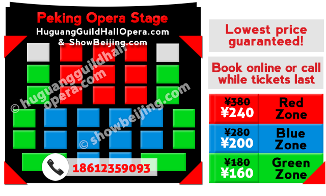 Huguang Guild Hall Seat Map & Discount Ticket Price List