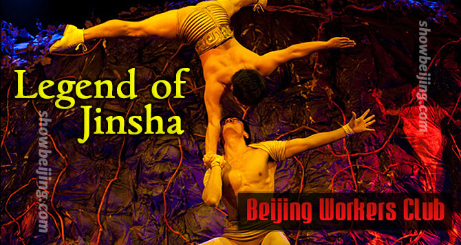 Legend of Jinsha Beijing Acrobatic Show