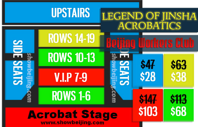 Legend of Jinsha Seat Map & Discount Ticket Price List