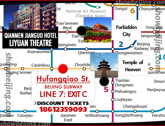 Liyuan Theatre Directions