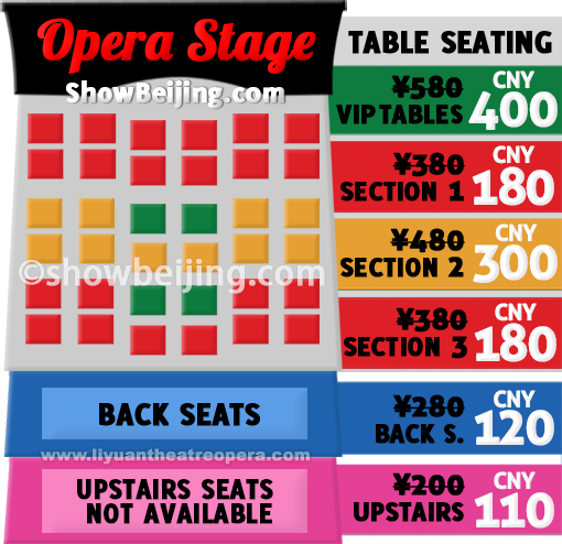 Liyuan Theatre Seat Map & Discount Ticket Price List