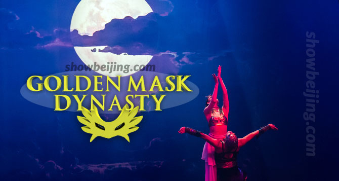 OCT Theatre - Golden Mask Dynasty Show