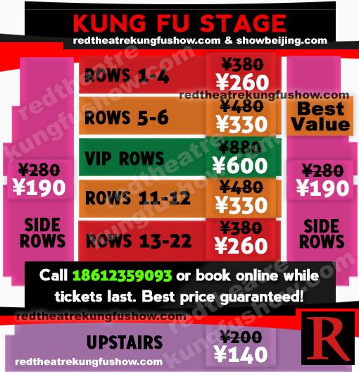 Red Theatre Beijing Tickets