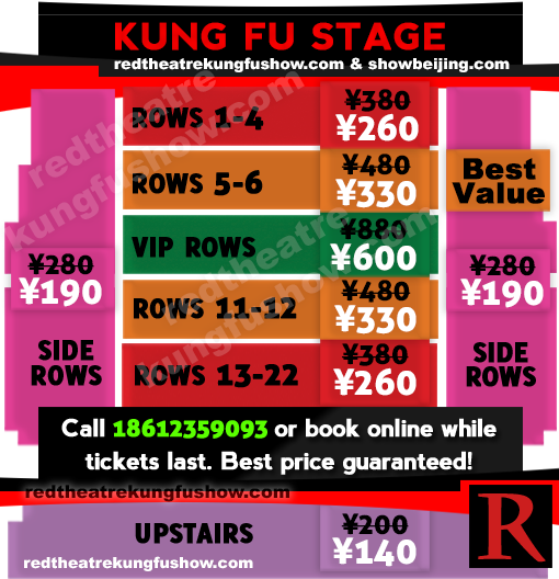 Red Theatre Seat Map & Discount Ticket Price List