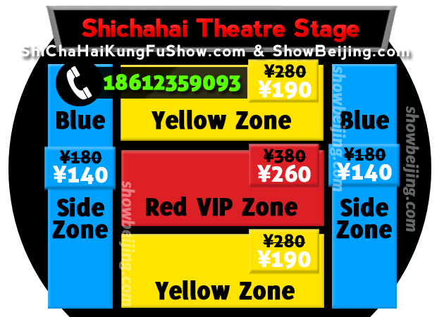 Shichahai Theatre Seat Map & Discount Ticket Price List